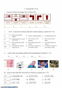 Interactive worksheet Listening TEST:Term 4(Y8Y9)