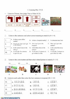 Interactive worksheet Listening TEST:Term 4(Y7)