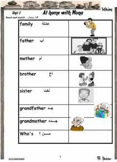 Interactive worksheet Grade 3 egypt
