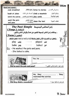 Interactive worksheet G 5 egypt