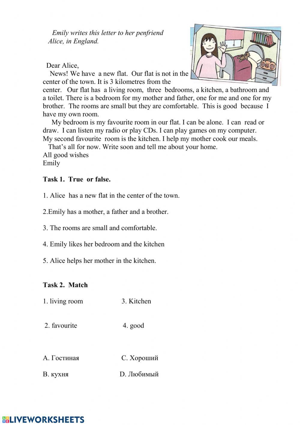 - Reading. My Living Room - Interactive Worksheet