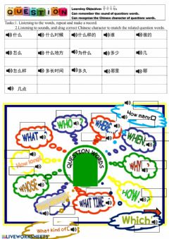 Interactive worksheet Question words in Chinese