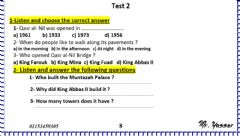 Interactive worksheet 2nd prep Egypt