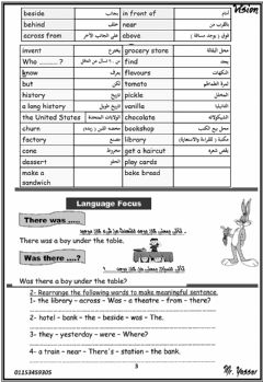 Interactive worksheet G 6 egypt