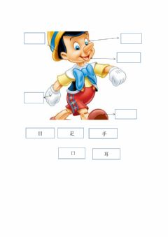 Interactive worksheet 人