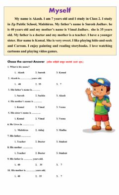 Interactive worksheet Myself