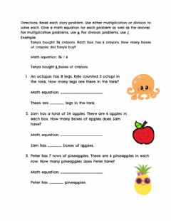 Interactive worksheet Multiplication or Division