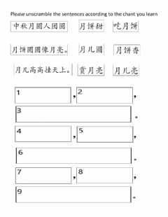 Interactive worksheet M2 Moon Festival Chant