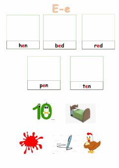 Interactive worksheet E short sound