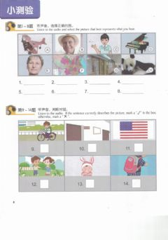 Interactive worksheet Langlang Book 3A U1L2Test