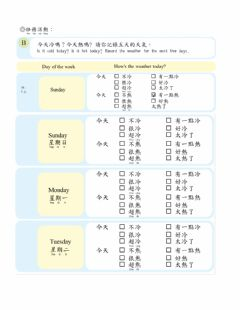 Interactive worksheet 學華語向前走b1-l5