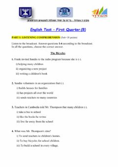 Interactive worksheet English Test (B) - 9th Grade - First Quarter