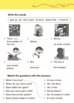 Interactive worksheet English2-test1-3-review