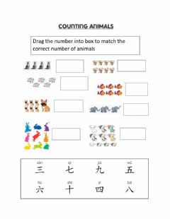Interactive worksheet Chinese number 1-10