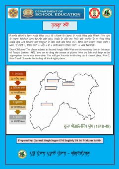 Interactive worksheet Map Class 10 Second Anglo Sikh War