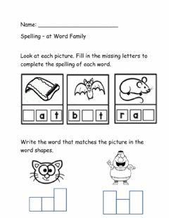 Interactive worksheet At Word Family