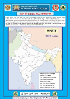 Interactive worksheet Prominant Mountains and Ghats of India