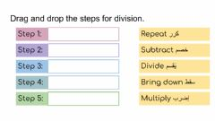 Interactive worksheet G6 3.5 Guided Practice
