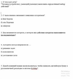 Interactive worksheet Уая