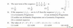 Interactive worksheet 10 th (Book back one mark )
