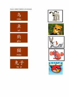 Interactive worksheet 我学习汉语 animales chino