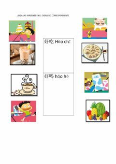 Interactive worksheet 我学习汉语 alimentos