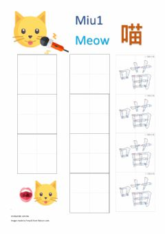 Ficha interactiva Writing 喵Meow for Cantonese learner