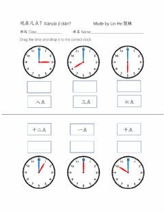 Interactive worksheet 时间-现在几点What time is it?