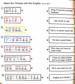 Interactive worksheet Match the Chinese with English meaning