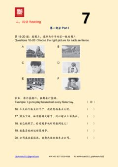 Interactive worksheet HSK 2 Workbook Reading unit 7