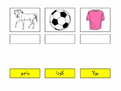 Interactive worksheet Latihan