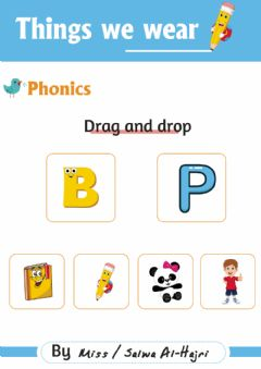 Interactive worksheet P and b