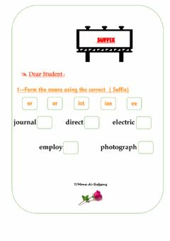 Interactive worksheet Suffix
