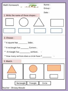 Interactive worksheet 2D Shapes