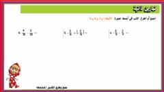 Interactive worksheet طرح