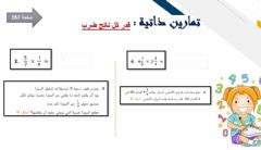 Interactive worksheet بطاقه خروج 6