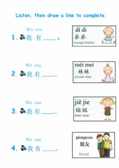 Interactive worksheet 有