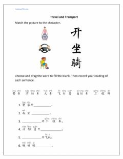Interactive worksheet Travel and Transport
