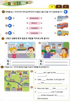Interactive worksheet How Can I Get to the Museum?(6-6)