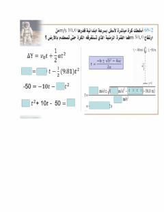 Interactive worksheet 3