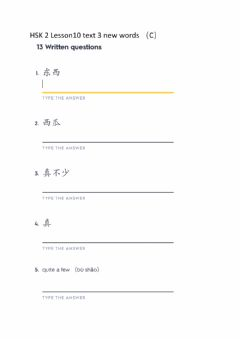Interactive worksheet HSK 2 lesson 10 text 3 new wordfs