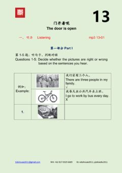 Interactive worksheet HSK 2 Workbook Listening Unit 13