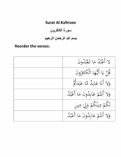 Interactive worksheet Surat Al Kafiroon