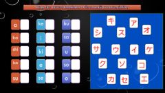 Interactive worksheet Katakana