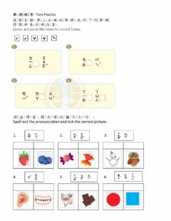 Interactive worksheet 學華語向前走k1-l6