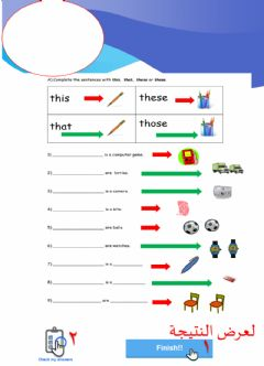 Interactive worksheet That This - Those - These