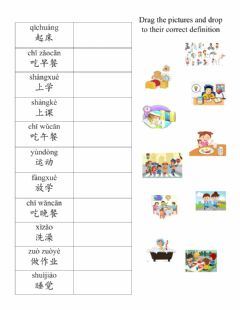 Interactive worksheet 日常活动 Daily Activities