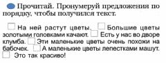 Interactive worksheet Текст