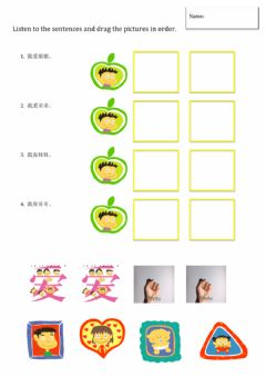Interactive worksheet 我有-爱+家人