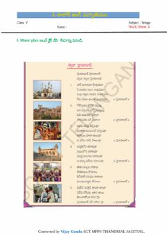Ficha interactiva 5th telugu SM 11 by Viay Gundu
